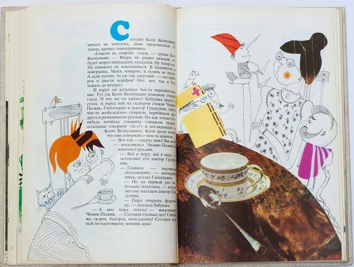 Румяные щёки. Книга детства. Книги, Детские книжки, Воспитание детей, Длиннопост