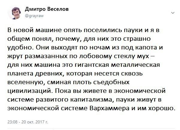 https://cs9.pikabu.ru/post_img/2017/10/21/7/1508582022130654620.jpg