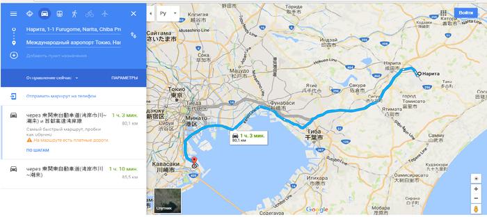 Капсульный отель в Токио япония, капсульный отель, Токио!, аэрапорт нарита, длиннопост, кот