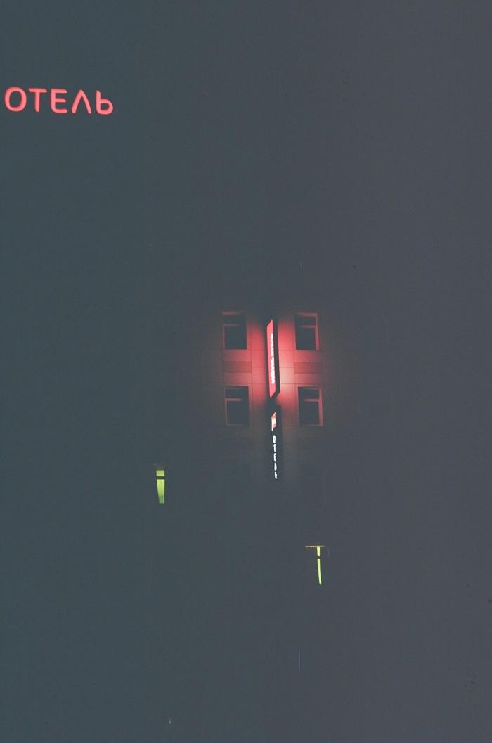 Ночной мотель