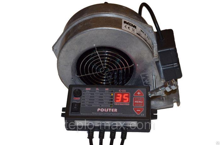 Установка системы длительного горения на твердотопливный котел. Как добиться горения свыше 48-ми часов? Длиннопост, Отопление, Котел, Печь, Свой дом, Длительная топка, Ремонт, Видео