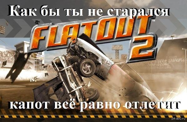 FlatOut 2 - OST. FlatOut 2, Музыка, Ностальгия, Компьютерные игры, Длиннопост, Видео