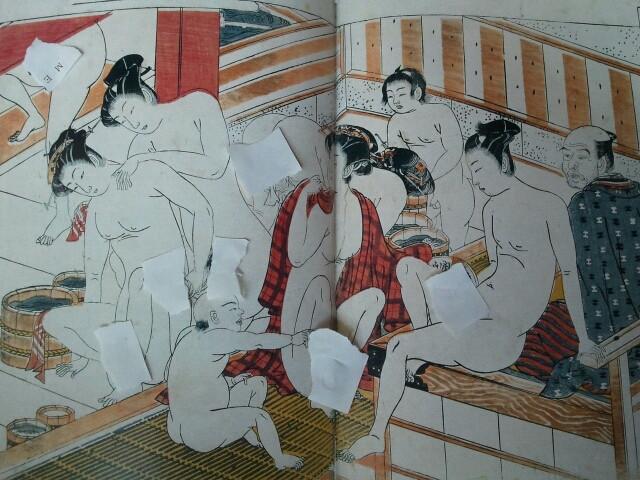 Гомосексуальные связи самураев