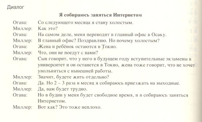 Московский салат в форме обезьяны