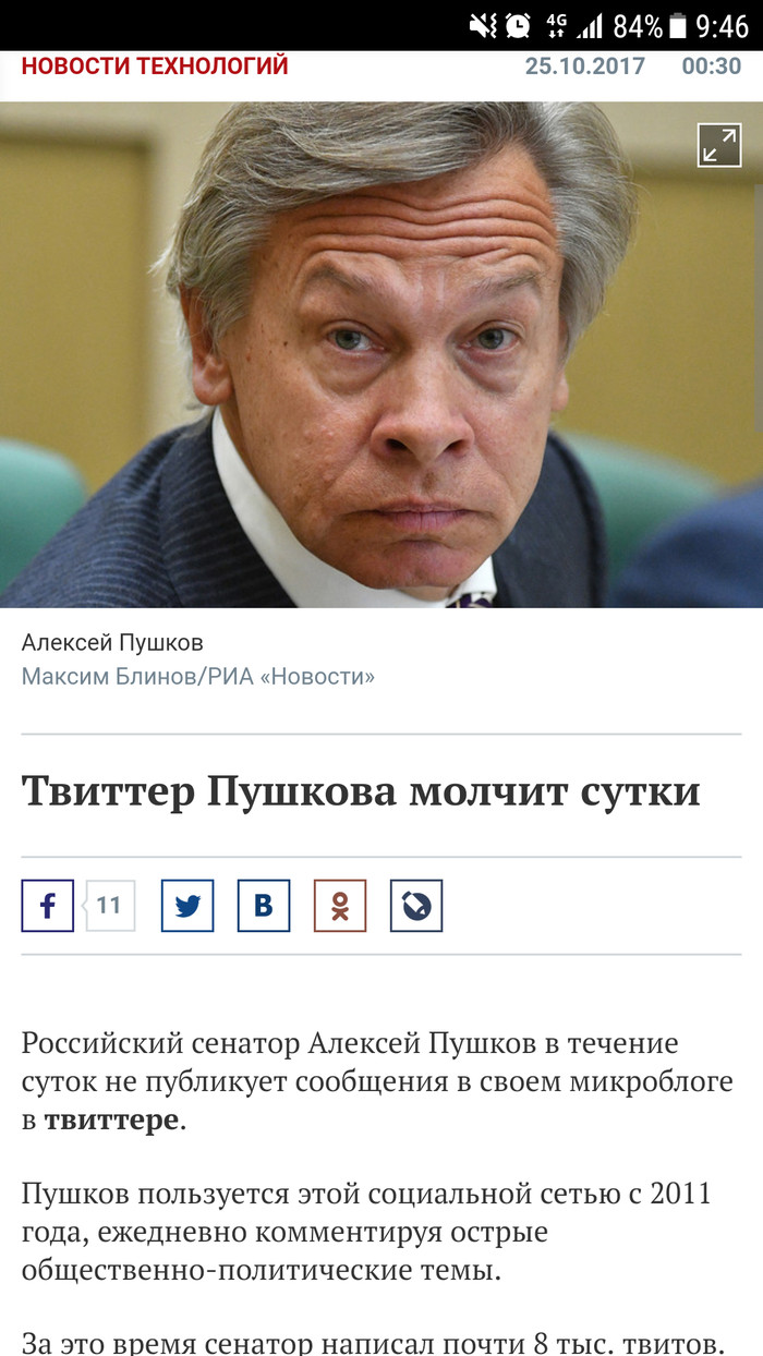 Когда новостей нет, а публиковать что-то надо Новости, Заголовок, Газетару, Технологии