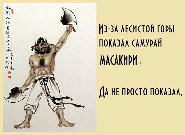 ЯПОНА МАТЬ-2 Картинка с текстом, Японамать, Длиннопост