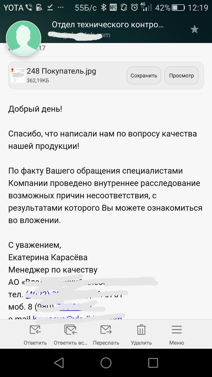 Баранки Баранки, Плесень, Халявы не будет, Длиннопост