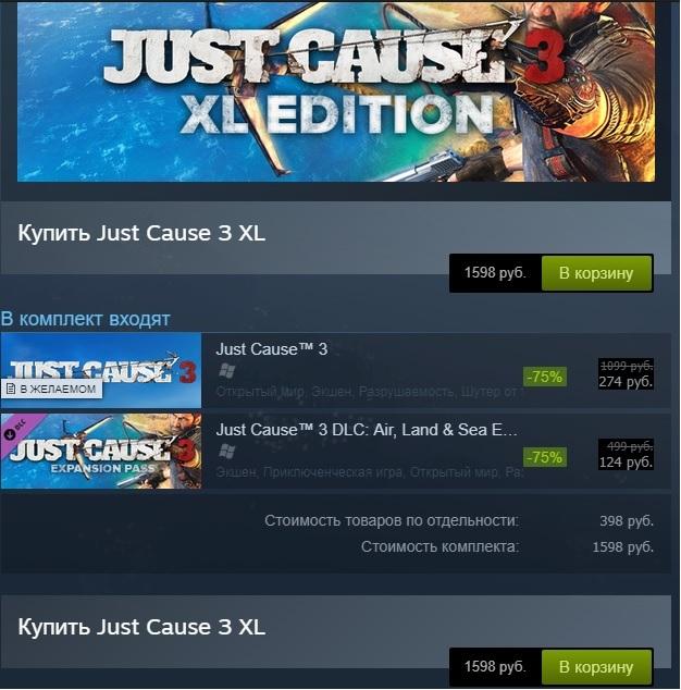 Распродажа в стиме Steam распродажа, Вотэтоповорт, Гейб Ньюэлл