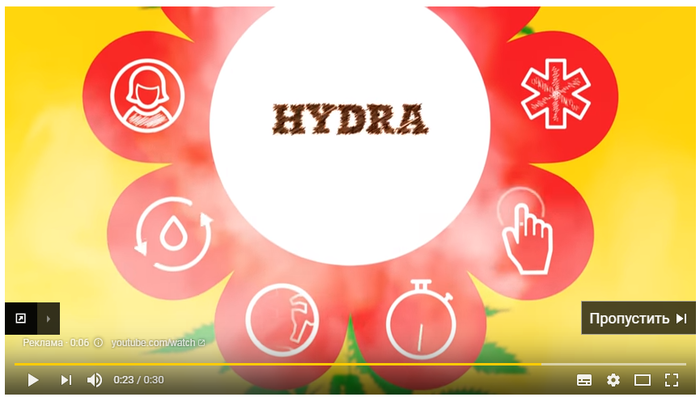 Youtube рекламирует наркотики. Текст, Картинка с текстом, Наркотики, Youtube, Реклама