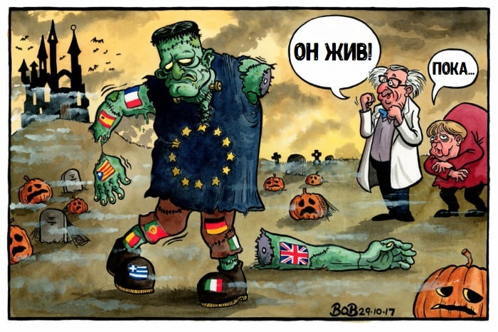 Немного политики в Хэллоуин