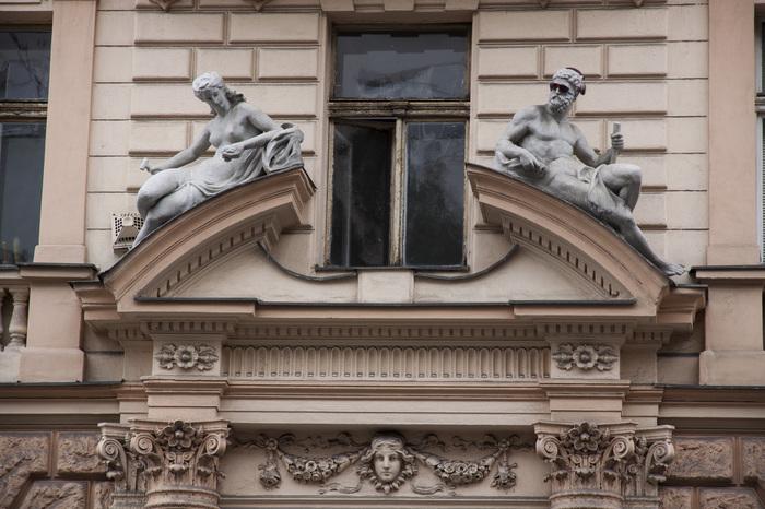 Однажды в Праге