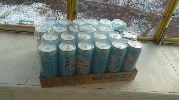 Подарок от Балтики Пиво, Подарок