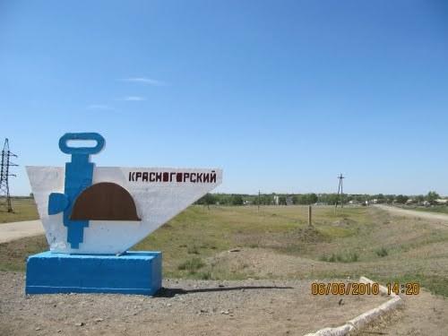 Останки погибшего города детства... Казахстан, Красногорский, Развалины, Город-Призрак, Длиннопост