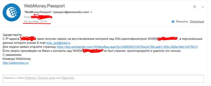 Вебмания forex не работает на андроиде
