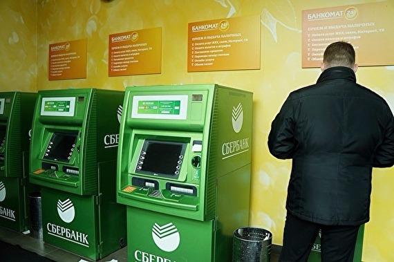 Челябинец, со вклада которого пропало 2 млн рублей, подает в суд на Сбербанк сбербанк, кража, суд, длиннопост