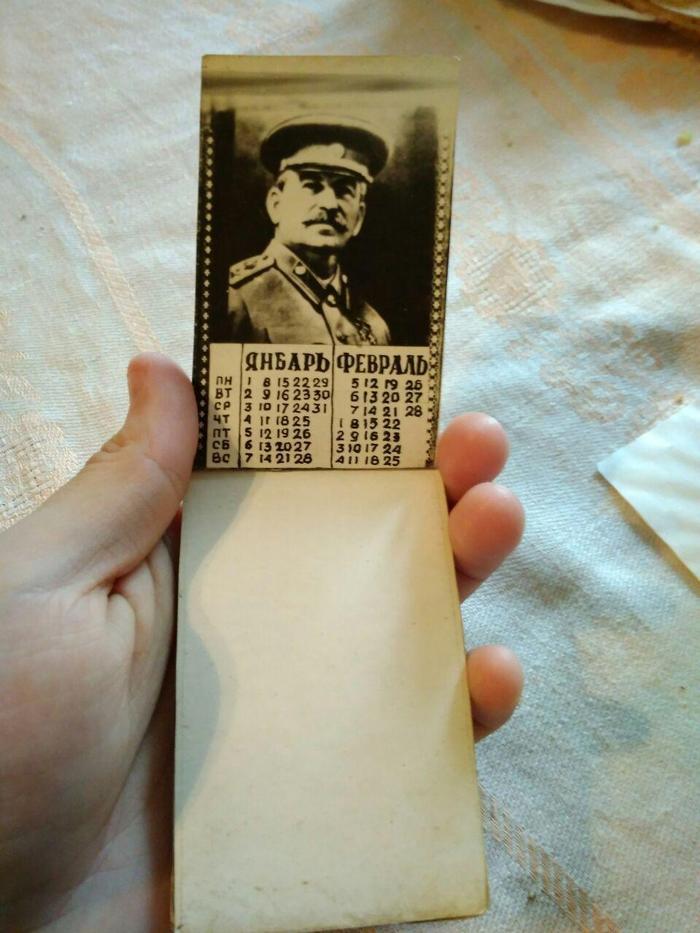Нашёл старый дедушкин календарь Сталин, Календарь, 1945, 2018, Находка, История, Длиннопост