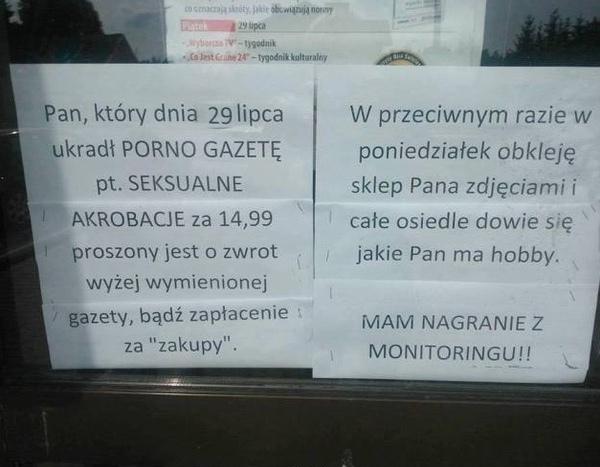 На воре и шапка горит Польский язык, Польша, Юмор, Воровство