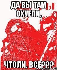 Совсем мошенники УКУЛЕЛЕ!!! Мошенничество, ВКонтакте, Взлом вк, Наглость, Мама