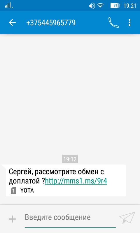 Казино вулкан на телефон Ладушки загрузить играть в бесплатные игры казино вулкан