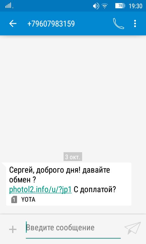 Вулкан играть на телефон Мордовское установить