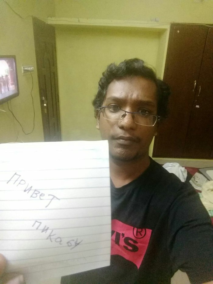 Привет из Индии (пост №2) Индиец Эрик, Дивали, Бонусы, Длиннопост