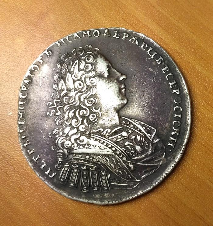 Где нашел нумизматический скачать книгу аликс и монеты