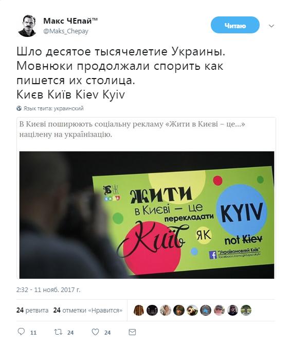 https://cs9.pikabu.ru/post_img/2017/11/11/2/1510363452194925210.png