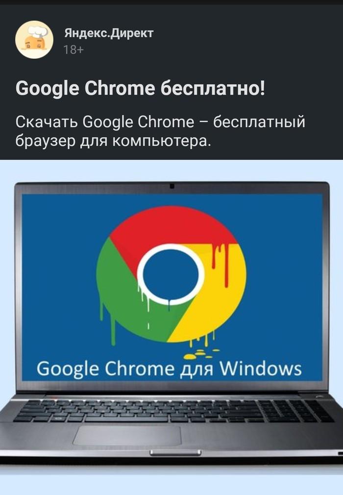 Халява от Яндекс Яндекс, Халява, Реклама