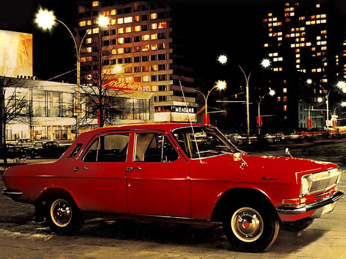 ГАЗ-24. Управляй мечтой.
