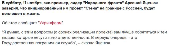 Где деньги, Зин? Политика, Украина, Яценюк