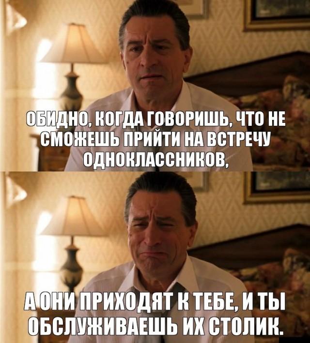 Sad but true:)