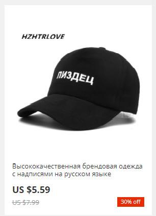 AliExpress и русский язык