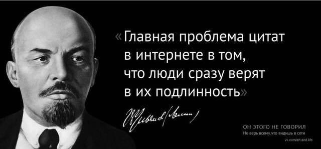 Ложь и провокация Шнуров, ВКонтакте, Фейк, ЛПВК, Скриншот