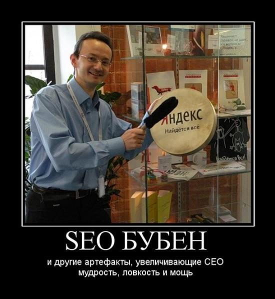 У вас несчастье: сделали сайт, но он себя не оправдывает Сео оптимизация, Seo, Сайт, Раскрутка, Продвижение, Длиннопост