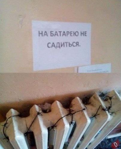 Суровая, Российская, батарея.