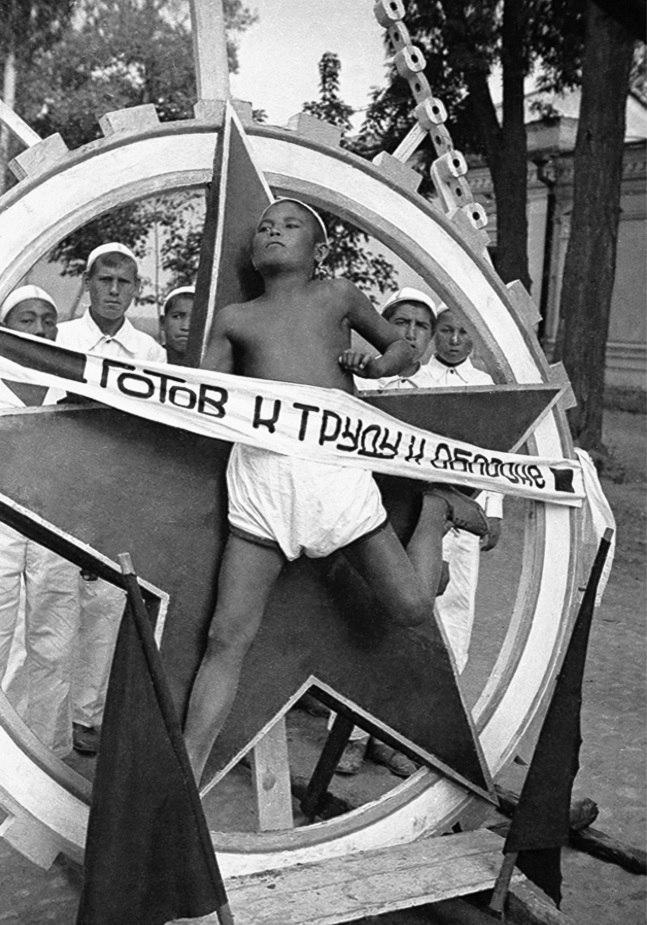 Парад в Ташкенте, 1920-30-е гг. Ташкент, ГТО, Фотография, 1920-1930