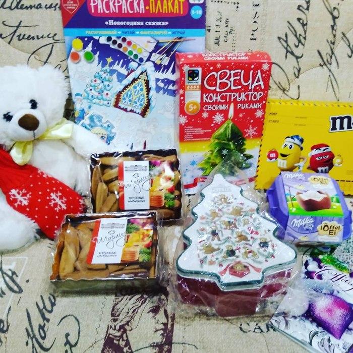 Подарочек от Деда Мороза из Москвы Обмен подарками, Новый год, Дед мороз, Посылка
