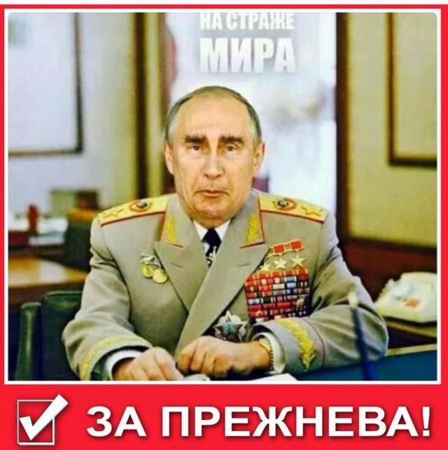 Путин как Брежнев  svobodaorg