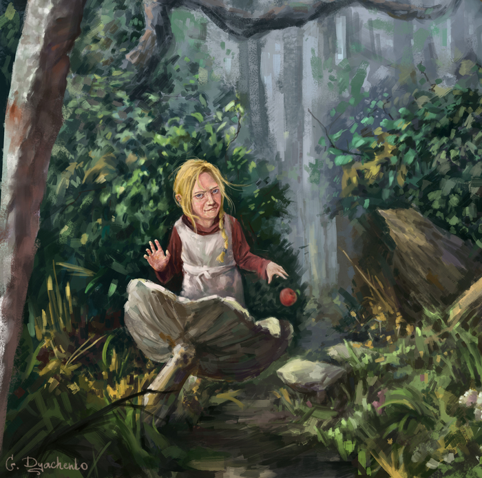 Старуха с парнями в лесу