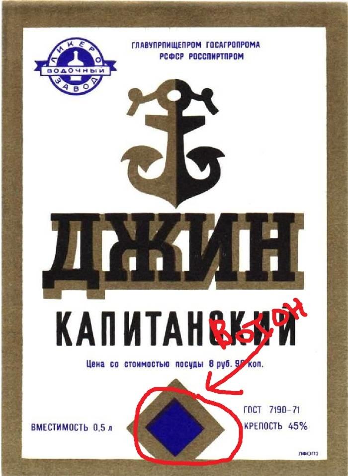 Источник логотипа из поста про логотип Логотип, Лебедев лучший