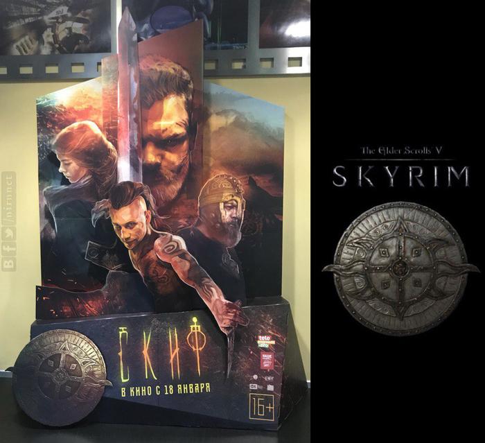 Тем временем одно отечественное кино украло щит стражи рассвета из аддона The Elder Scrolls V: Dawnguard