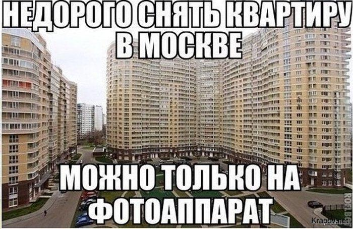 Худшая гостиница Москвы! Осторожно мошенники! Тараканы и развод на деньги! худшая гостиница, мошенники, тараканы в номере, развод на деньги, ханой, гостиница ханой, видео, длиннопост