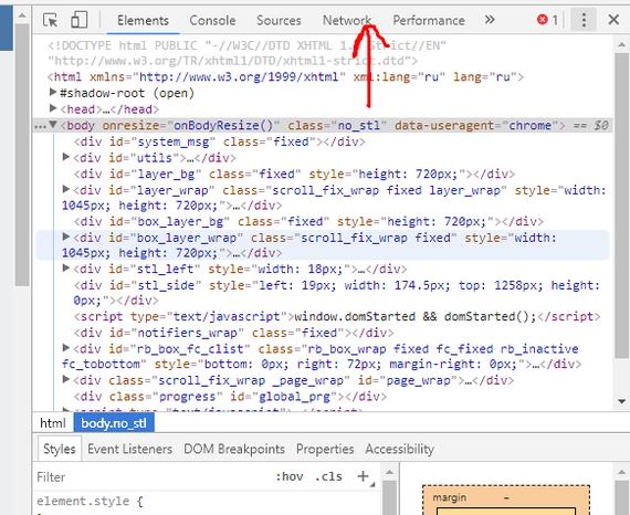 Гугл хром реклама песня антиреклама в браузере яндекс скачать