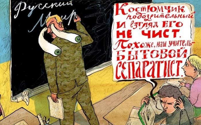 На Украине пожаловались на жалующихся на сепаратизм граждан Украина, Доносы, Бытовой сепаратизм, Политика