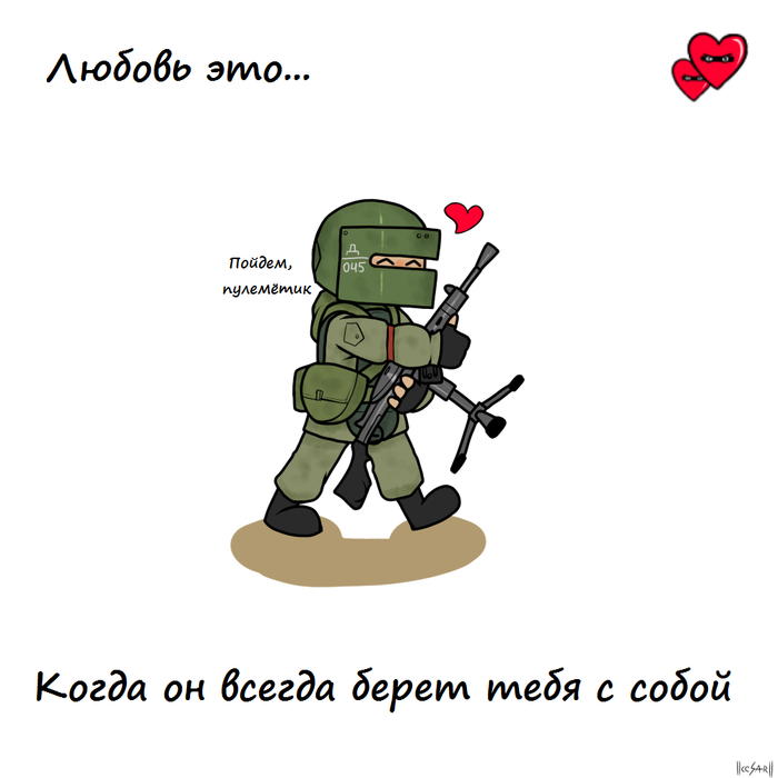 Тачанка is love LlceSarll, Tom Clancy's Rainbow Six Siege, Тачанка, Love is, Комиксы