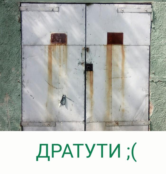 Дратути Дратути, Дверь, Подстанция