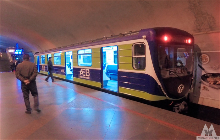 Пожалуй самый короткий поезд метро Метро, Вагон, Поезд, Ереван