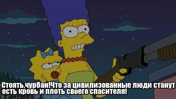 Дом ужасов 20. Симпсоны, Раскадровка