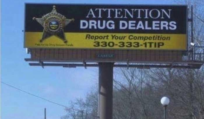Вниманию наркодиллеров...