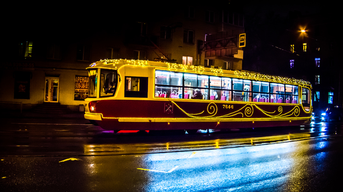 Трамвайчик засветился